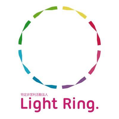 特定非営利活動法人Light Ring. ...