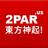 2paradise_us
