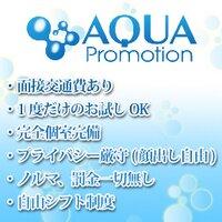 aqua-promotion
