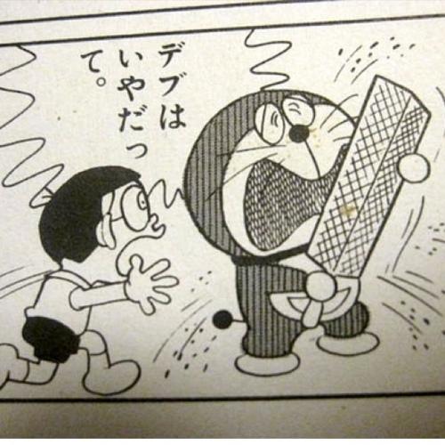 yujitasakiさん