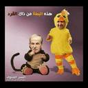 نورس الحاج علي (@0509394671) Twitter