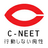 C neet logo normal