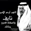 عبدالمجيد (@0505241635) Twitter