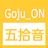 Goju_ON