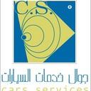 جوال خدمات السيارات (@0562595951) Twitter