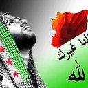 الشاعر(بيرم المصرى (@0556117612) Twitter