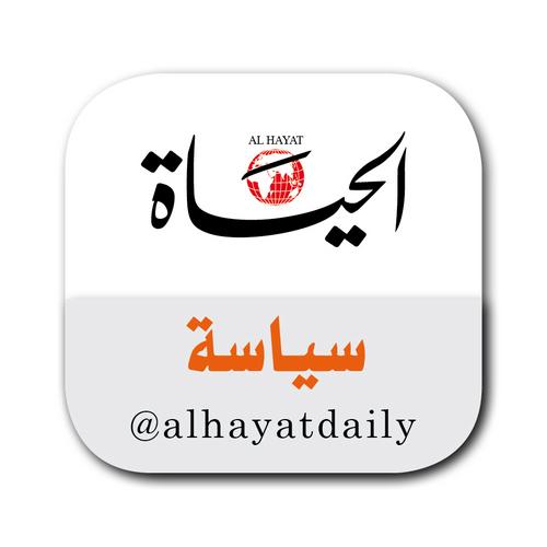 @alhayatdaily