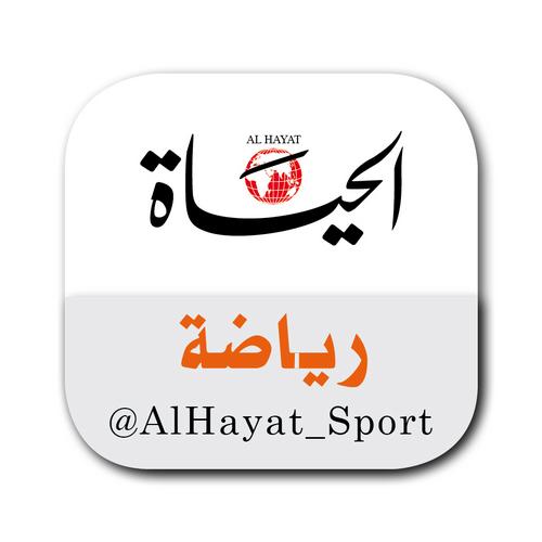 @AlHayat_Sport