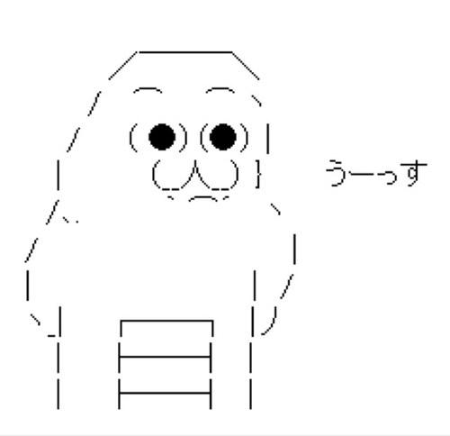 うーっす (@masaki_am) | Twitter