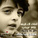 ابوفارس غزواني (@055196754789) Twitter