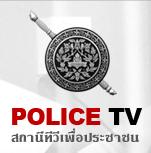 @PoliceTV_tv