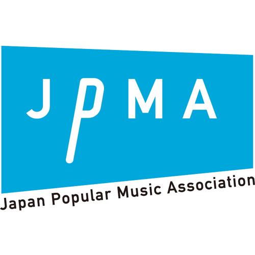 日本ポピュラー音楽協会 (JPMA) ...