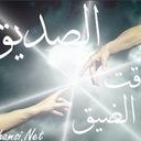 بلال الاسطل (@0598855643) Twitter