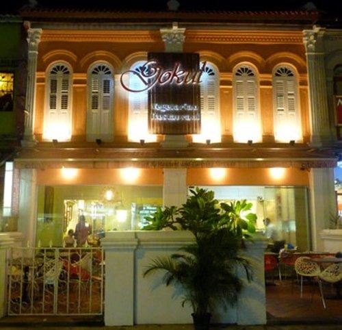 Gokul Pure Vegetarian Restaurant