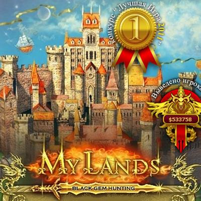 My Lands my lands mylandsgame