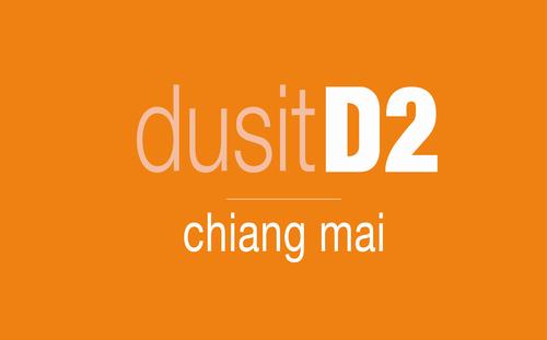 @dusitD2