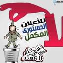 اسلام محمد سيد (@0123443) Twitter