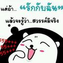N'kam Chayaniss (@11Nkam) Twitter