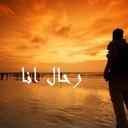 رح ــــــــــــال (@000999rahal) Twitter