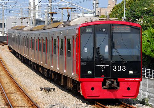 Jr九州: JR九州303系bot(K03編成) (@JR303kei_bot)