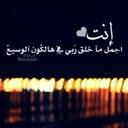 Al7oob (@22naar22) Twitter