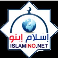 شبكة إسلام إينو
