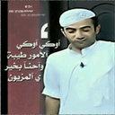 ابومهند  (@0547237787) Twitter