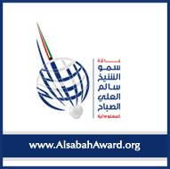 @AlSabah_Award