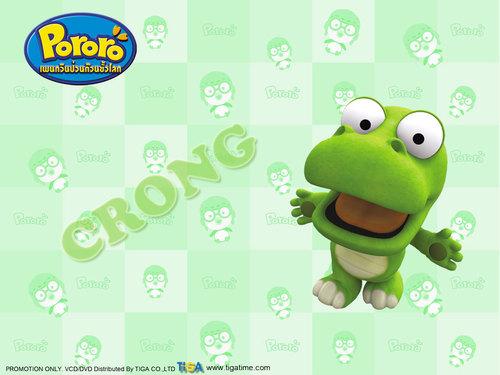 Crong kodok crongshivers twitter crong kodok thecheapjerseys Images