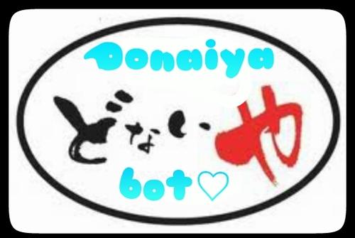 The profile image of Donaiya0718