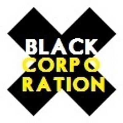 ブラック き 企業 大賞 2019