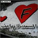 عبد الباري الحربي (@0560742901) Twitter