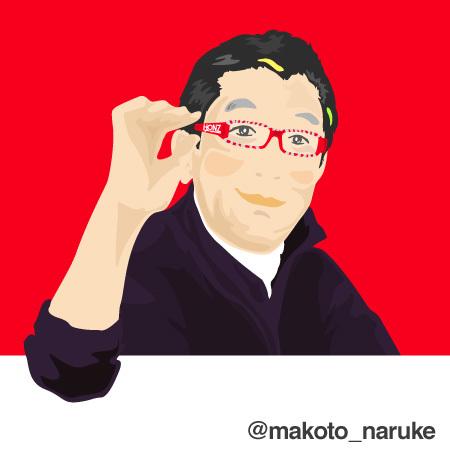 @makoto_naruke