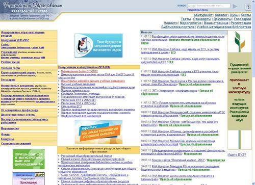 7 канал красноярск официальный сайт новости