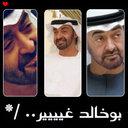 ــــــ (@0551555560) Twitter