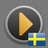 CineTrailer Sverige