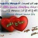 نايف  محمد (@0503491218) Twitter