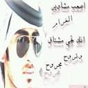 محمد الصيعري (@0509sss) Twitter