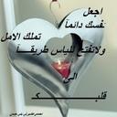 احمد عشيرتي بني حسن (@010203Ahmad) Twitter