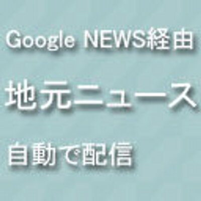 �������� nagasakitsushi twitter