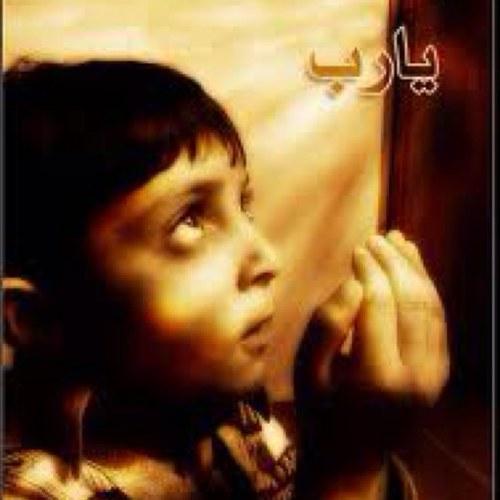 بالصور ادعية عيد الاضحى image