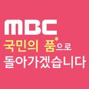MBC노동조합