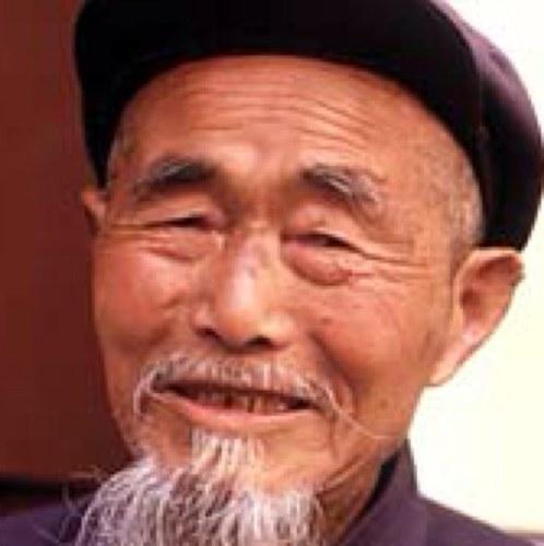 Старая китаянка