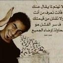 عبداللة الكبيسي (@05049927891234) Twitter