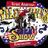 GA Wild West Show