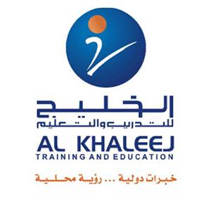 اولتا او الخليج للتدريب والتعليم جدة فرع