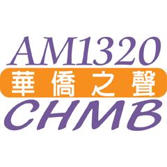 AM1320 CHMB