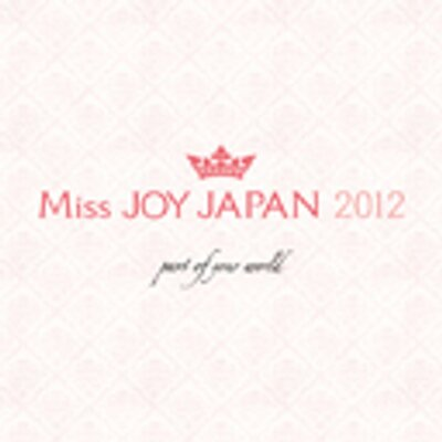 i miss you in japanese - photo #26