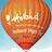 Holland Ballon