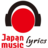 Japan Music Quotes
